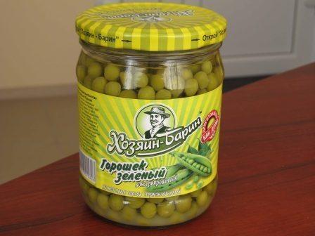 Горошек зеленый консервированный 18,00 р Белоруссия ГОСТ