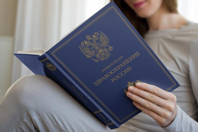 Издание книг, журналов, каталогов и др.