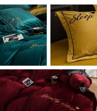 Постельное бель из вельвета с индивидуальной вышивкой Hello Home